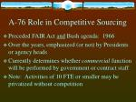 a 76 role in competitive sourcing