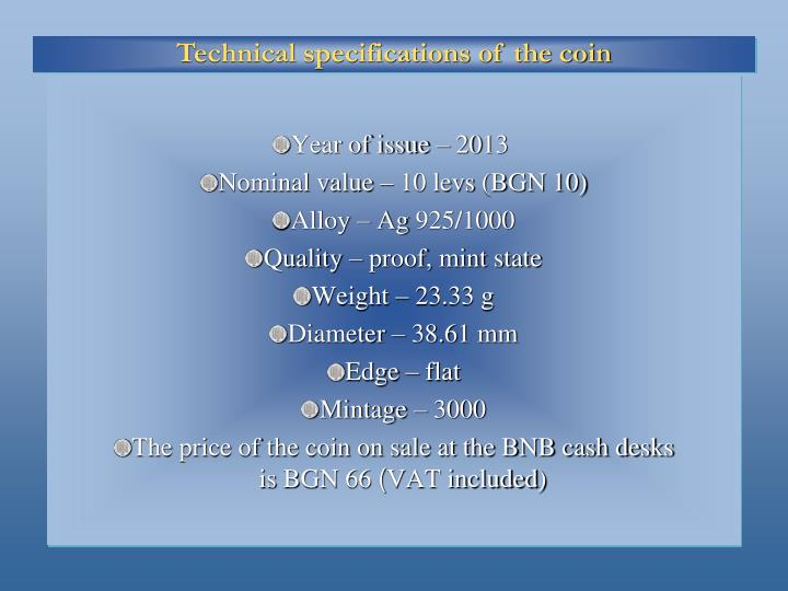Technical specifications of the coin