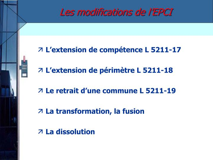 Les modifications de l'EPCI