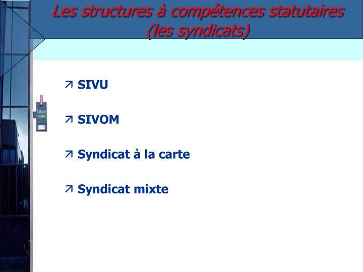 Les structures à compétences statutaires