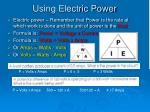 using electric power