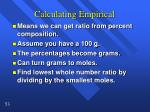 calculating empirical1