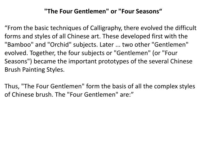 """The Four Gentlemen"" or ""Four Seasons"""