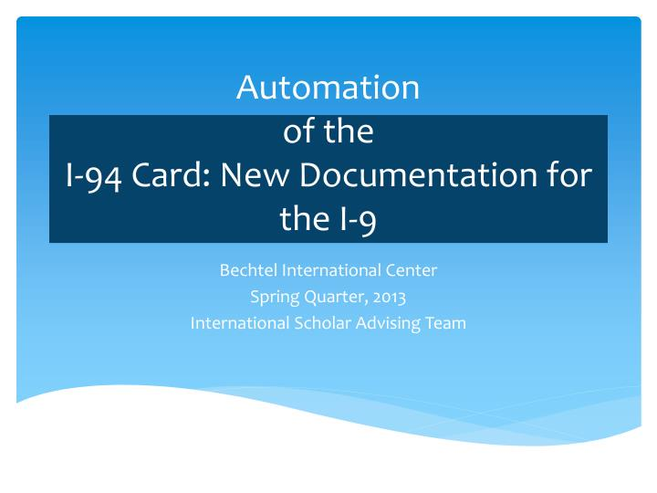 Automation of the i 94 card new documentation for the i 9