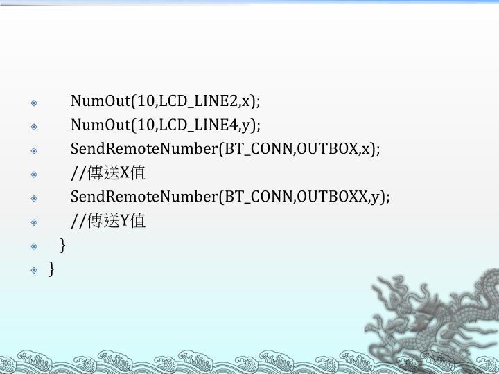 NumOut(10,LCD_LINE2,x);
