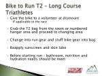 bike to run t2 long course triathletes
