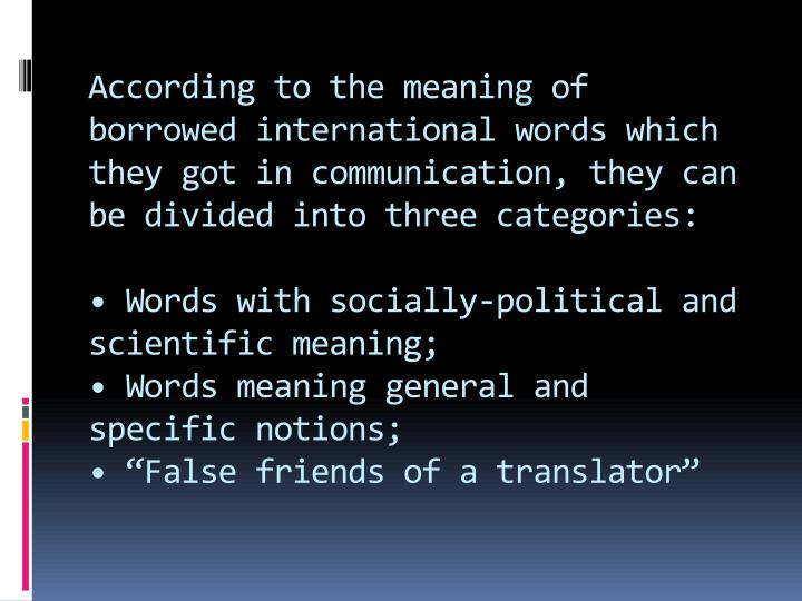 According to the meaning of borrowed international words which they got in communication, they can be divided into three categories