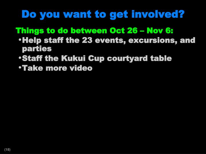 Do you want to get involved?