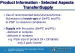 product information selected aspects transfer supply