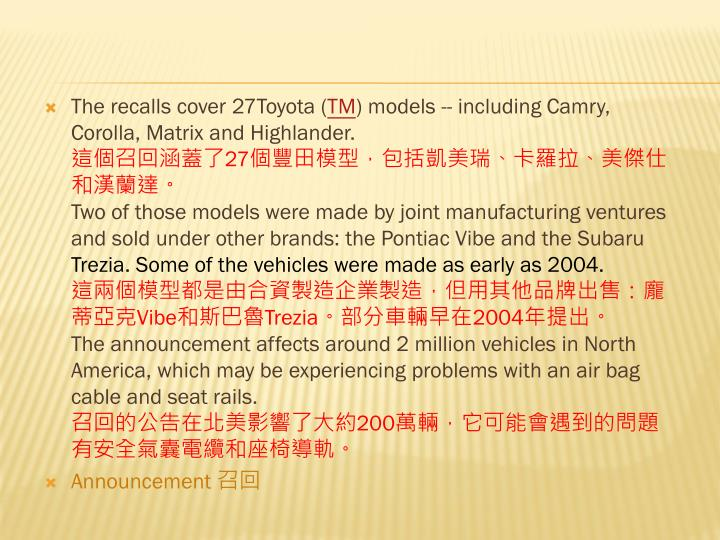 The recalls cover 27Toyota (