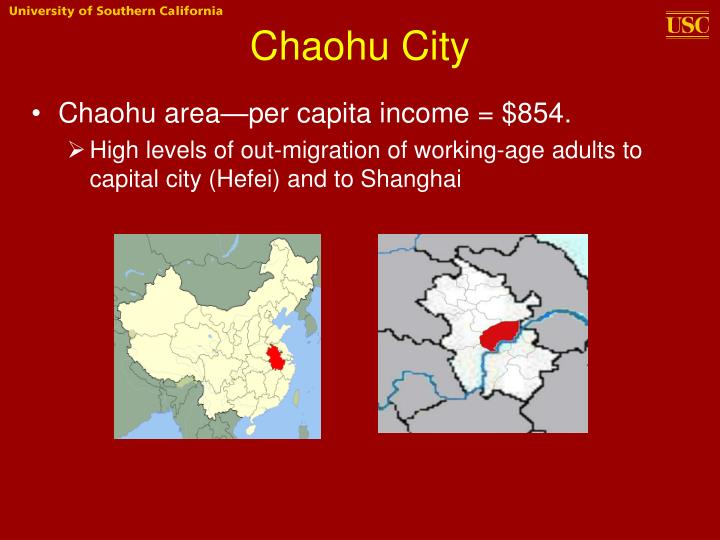 Chaohu City