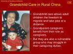grandchild care in rural china