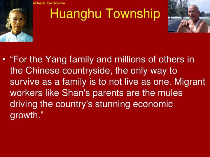 Huanghu Township