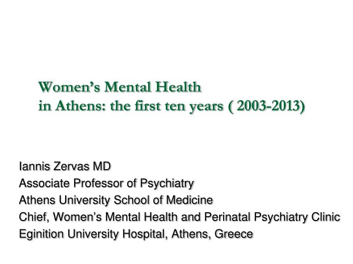 Women s mental health in athens the first ten years 2003 2013