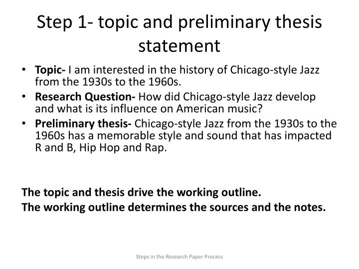 peliminary thesis statement The criminal justice system may appear complex and overwhelming to those who encounter it for the first time opening statement.