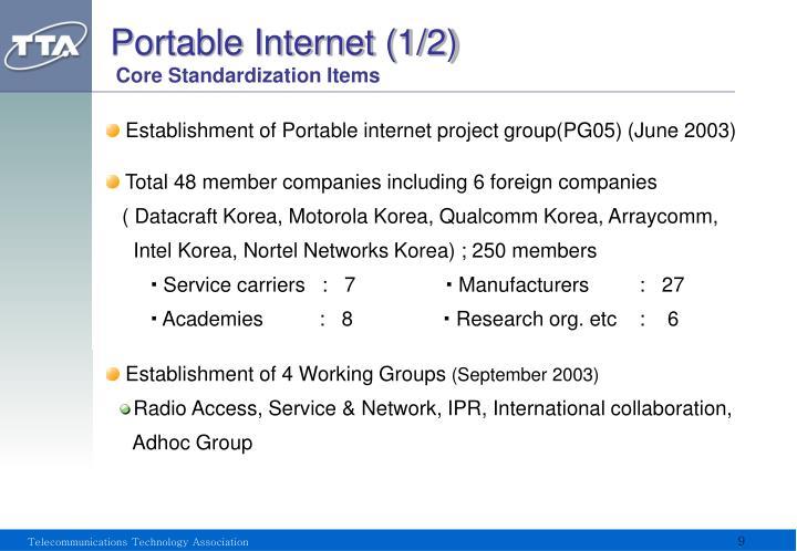 Portable Internet (1/2)