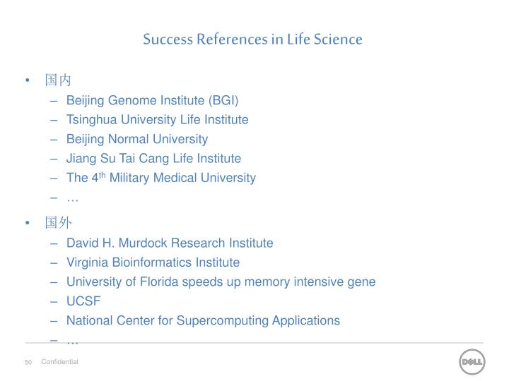 Success References in Life Science