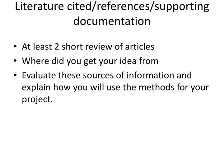 Literature cited/references/supporting documentation
