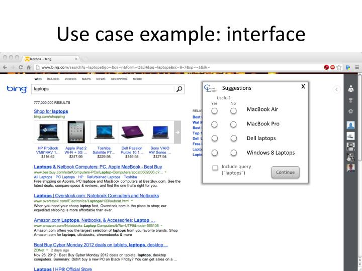 Use case example: interface