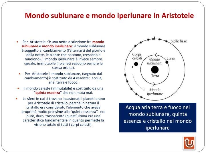 Mondo sublunare e mondo iperlunare in Aristotele