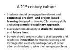 a 21 st century culture