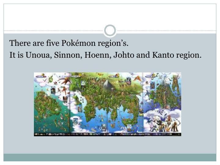 Electro Ball | Pokémon moves | Pokémon Database