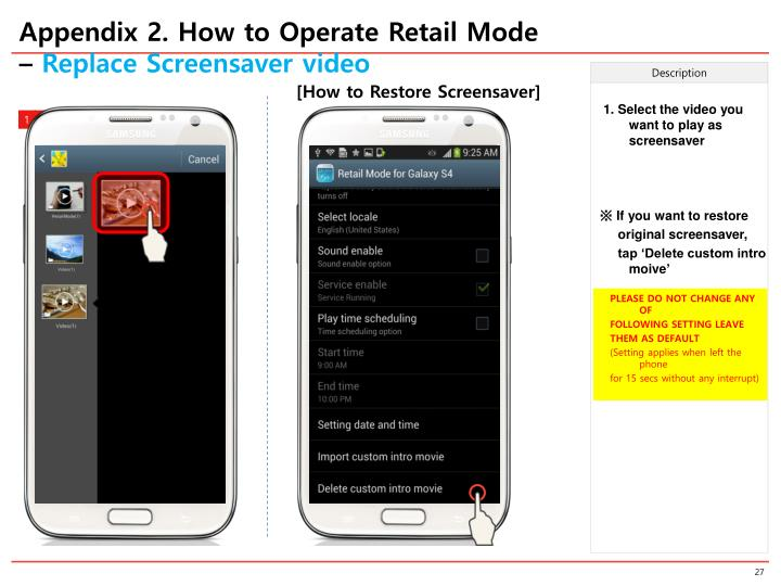 Appendix 2. How to Operate Retail Mode