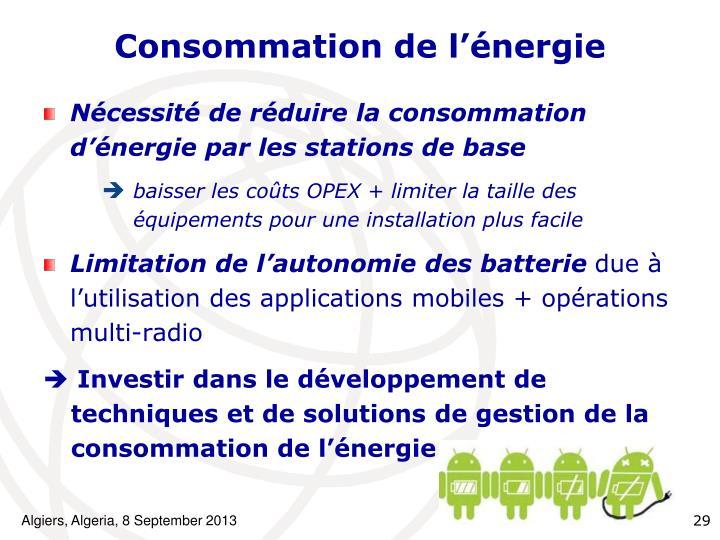 Consommation de l'énergie