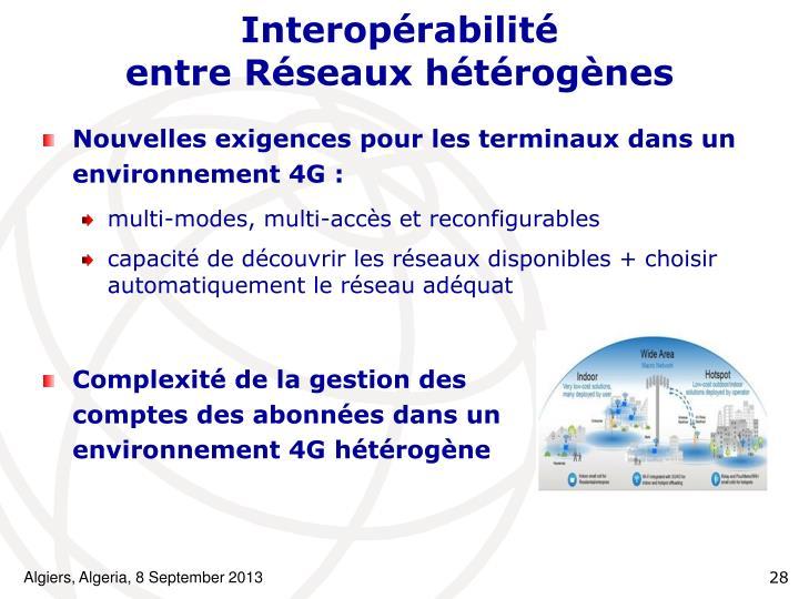 Interopérabilité