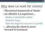 why does la work for clients1