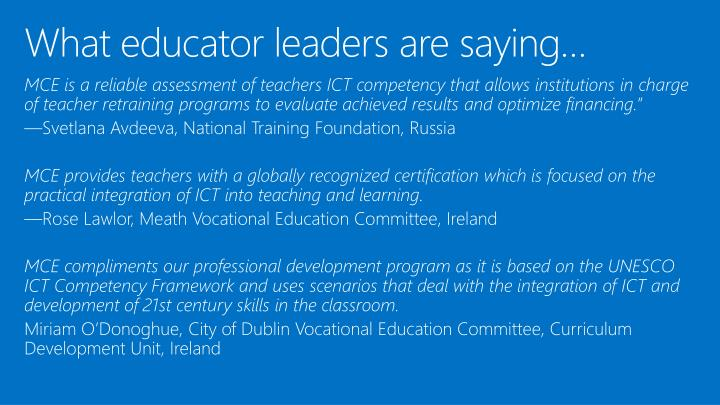 What educator leaders are saying…
