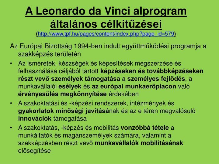 A Leonardo da Vinci alprogram általános célkitűzései