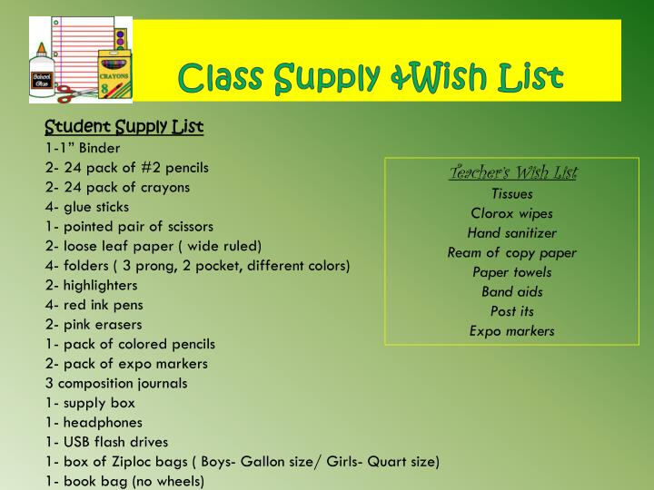 Class Supply &Wish List