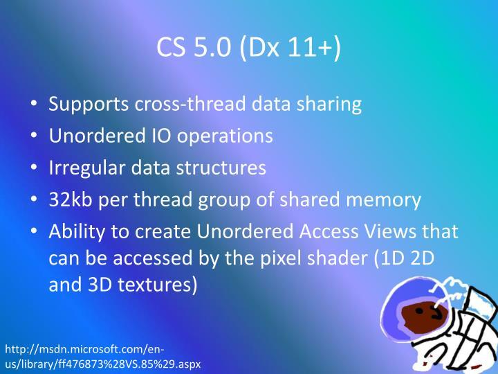 CS 5.0 (