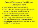 general secretary of the chinese communist party