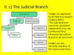 ii c the judicial branch