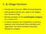 ii d village elections
