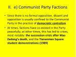 ii e communist party factions