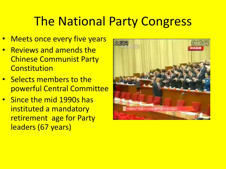 The National Party Congress