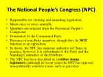 the national people s congress npc