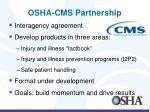 osha cms partnership