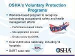 osha s voluntary protection programs