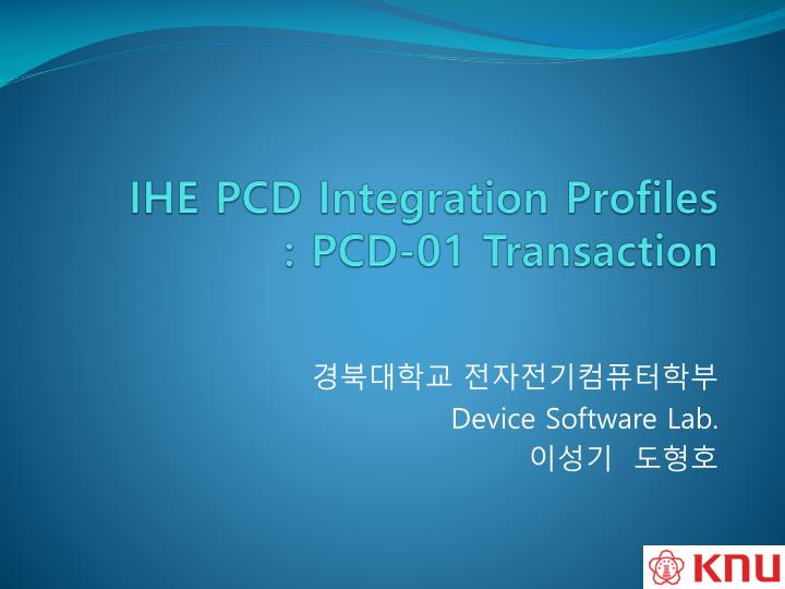 Ihe pcd integration profiles pcd 01 transaction