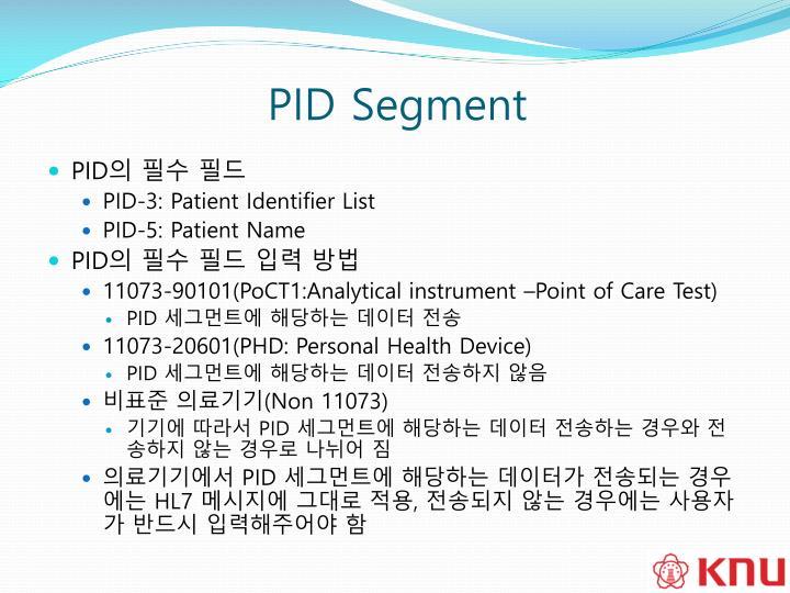 PID Segment