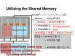 utilizing the shared memory1