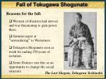 fall of tokugawa shogunate