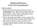 religious differences in the ten commandments