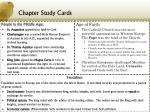 chapter study cards