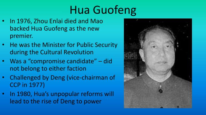 the economic reform under hua guofeng The fact that hua guofeng (华国锋) was unable to keep the maoist antics  in  china, whoever took charge simply had to carry out economic.