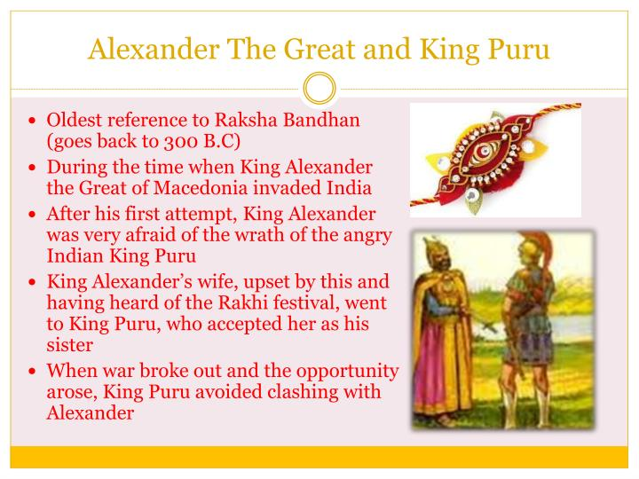 Alexander The Great and King